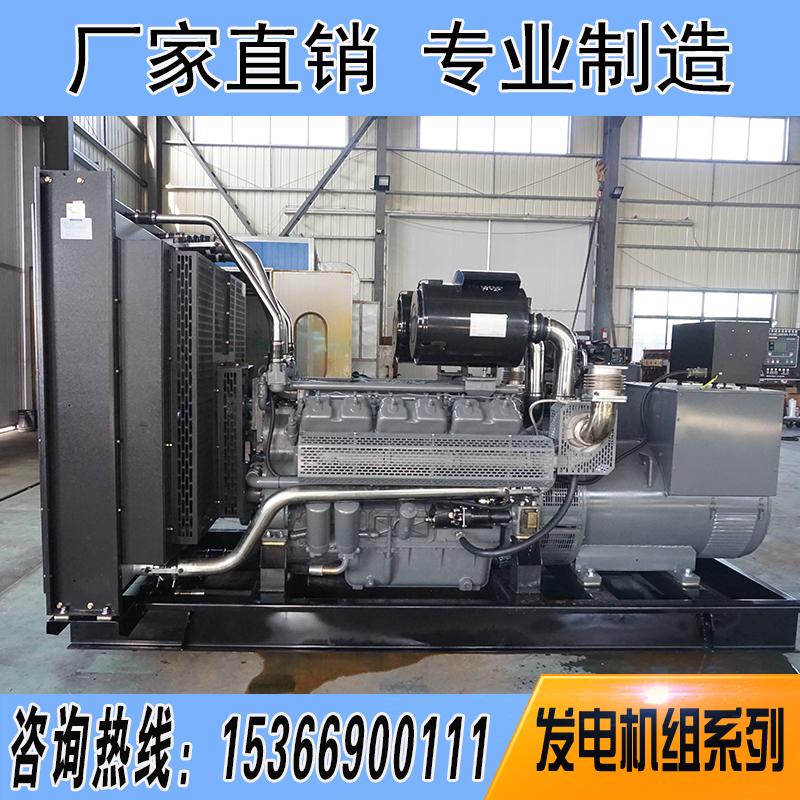 600KW无锡动力柴油发电机组-WD287TAD58