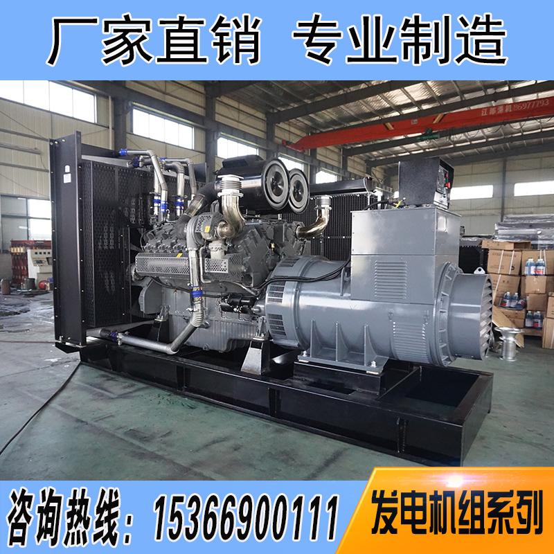 900KW无锡动力柴油发电机组-WD327TAD88