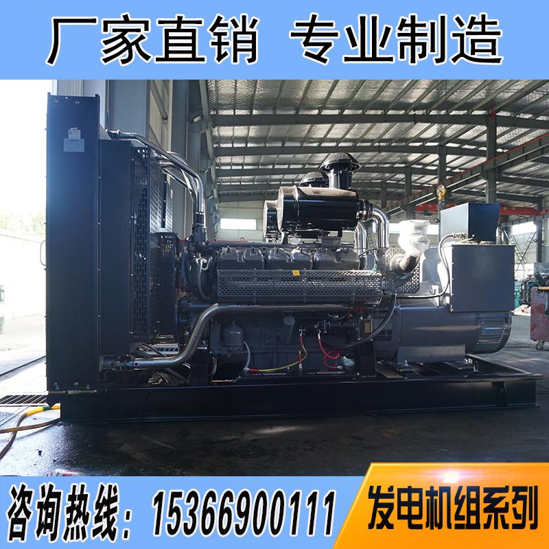 500KW无锡动力柴油发电机组-WD269TAD45