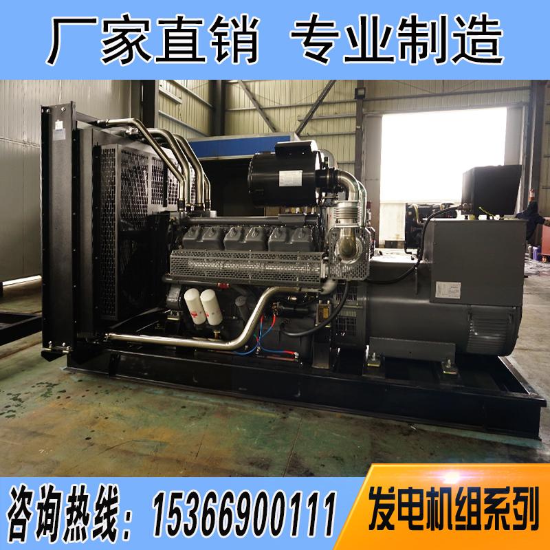 800KW无锡动力柴油发电机组-WX287TAD73