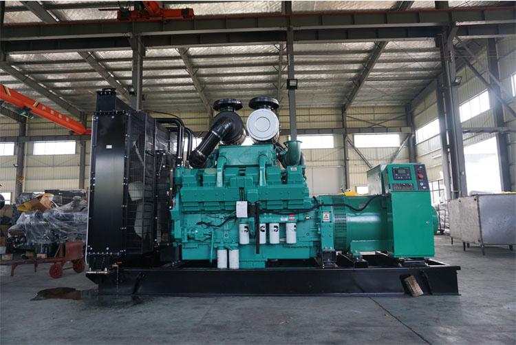 700KW重庆康明斯柴油发电机组-KTA38-G2B